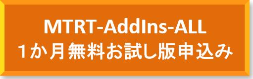 MTRT-Addins-ALL
