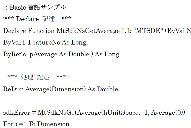MT-SDKサンプルプログラム例